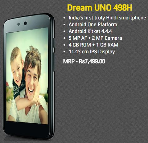 Spice Dream Uno 498H launched in India features and price